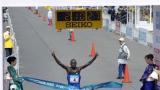 Маратонът с нов световен рекорд