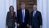 Жена поема образованието при Доналд Тръмп