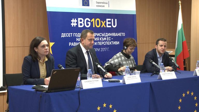 Българите са от най-сериозните еврооптимисти за 10-те години членство
