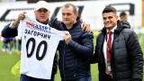 Златомир Загорчич: Не бива да прекаляваме с тези хвалби за Славия