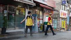 Южна Корея връща част от ограниченията заради ръст на заразените с коронавируса