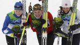 Ана Хаг спечели преследването от Тур дьо ски