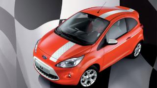 Пускат нов Ford Ka само в Холандия
