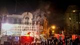 В Иран арестуваха демонстранти заради погром срещу саудитското посолство