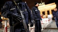 Австрия разкри схема за трафик на оръжия за германски екстремисти