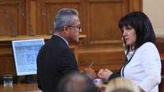ДПС настояват за отворено финансиране на партиите