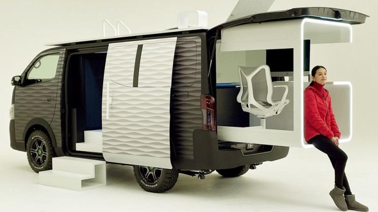 Мобилният офис на Nissan, който всеки иска