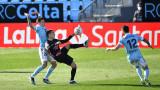 Лукас Васкес отказа предложението на Атлетико (Мадрид)