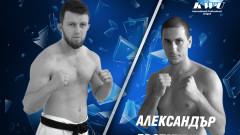 Александър Евстатиев: За пръв път ще се бия на SENSHI - ще дам всичко от себе си