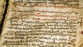 Откриха пергамент с евангелски текстове