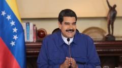 Мадуро иска среща с Тръмп