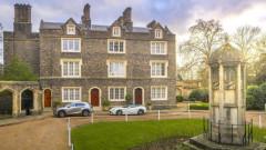 Болница от Първата световна война, превърната в имение, се продава за $15,2 милиона