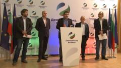 И Демократична България с Визия за спасение на България