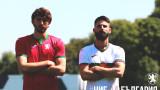Новата екипировка на България дебютира срещу Република Ирландия
