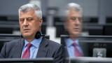 В Хага Тачи пледира невинен за военни престъпления в Косово