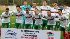 Младежите не са като мъжете - вкараха три гола за девет минути и победиха Казахстан