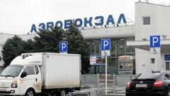Летището в Ростов на Дон вече е отворено