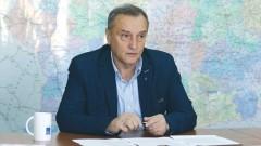 Борисов поиска и получи оставката на шефа на АПИ