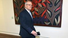 Австралия с нов премиер