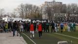 Сериозно наказание грози Локомотив (Пловдив)