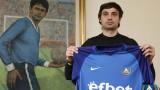 Мартин Райнов: Синята фланелка е огромно нещо, от самото начало исках да играя в Левски
