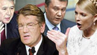 Изборите в Украйна решават въпроса за членството в НАТО