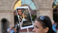 Протест в София срещу мерките, които разделят ваксинирани от неваксинирани