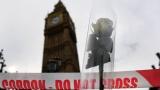 Атаката в Лондон е извършена от Халид Масуд