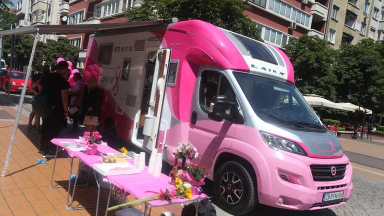 Розов кемпер обикаля страната в подкрепа на жените, болни от рак на гърдата