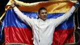 Венецуела също може да се похвали с олимпийско злато