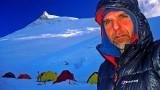 Китай разреши два непалски вертолета да издирват алпиниста ни Боян Петров