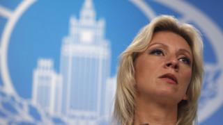 Захарoва: Западът сам на себе си да наложи санкции