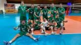 България U18 e на полуфинал на Евроволей