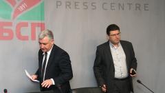 "БСП скочи срещу проучване на ""Галъп"""