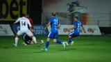 Верея - Славия, 0:0 (Развой на срещата по минути)