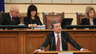 Депутатите нищят сделката с ЧЕЗ в спецкомисия