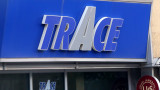 """""""Трейс"""" продължават да са убедени, че всичко около ремонта на пътя при Своге е коректно"""