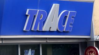 """""""Трейс груп"""" ремонтира улиците на три столични района"""