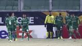 Лудогорец е един от шестте отбора без победа в групите на Лига Европа