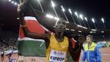 Кипроп спечели диамантения трофей на 1500 м