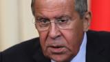 """Лавров: Властите в Сирия имат пълно право да преследват """"терористи"""""""