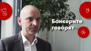 Добромир Добрев: Оглеждаме се за придобиванe на други банки в България