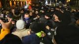 Протестиращи се опитаха да влязат в сградата на Министерския съвет