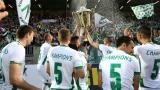 Шампионите си поделиха 300 000 лева отборна премия