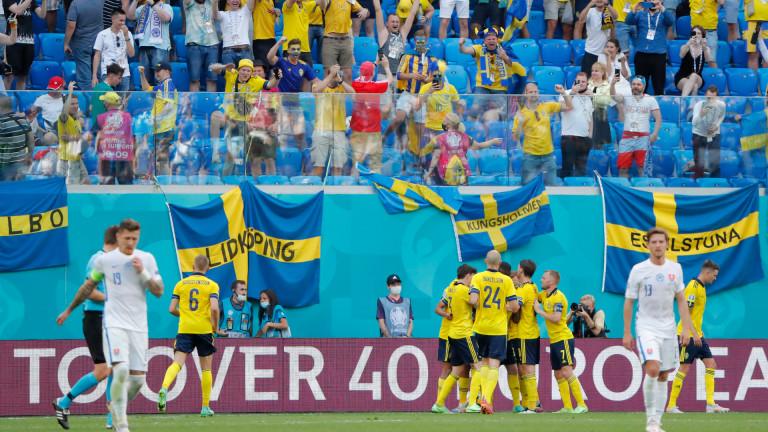 Швеция победи Словакия с 1:0 в мач от група