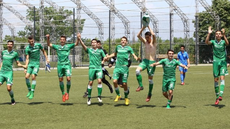 Лудогорец победи ЦСКА и при 15-годишните