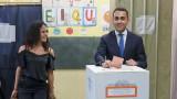 Няма да правим рокади в кабинета на Италия, обяви лидерът на Пет звезди