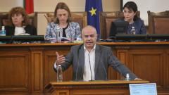 Депутатите се спънаха в актуализацията на бюджета