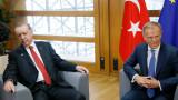 Турция беснее срещу ЕС, който защити Гърция и Кипър