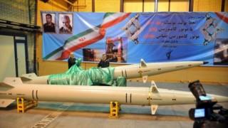 """Иран представи нова ракета с малък обсег """"Раад-500"""""""